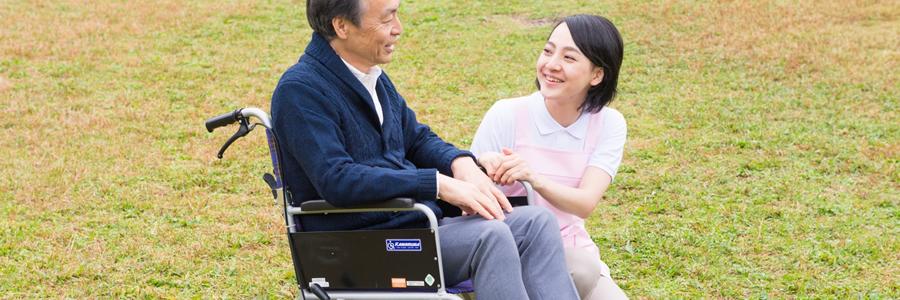 介護・福祉施設向けシステム